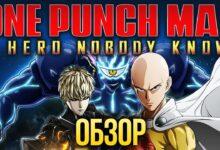Photo of Лысый Плащ и все-все-все «One Punch Man: A Hero Nobody Knows» Обзор — смотреть видео онлайн